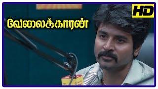 Velaikkaran | Velaikkaran SCENES | Sivakarthikeyan inspirational speech on Radio Mirchi | Nayanthara