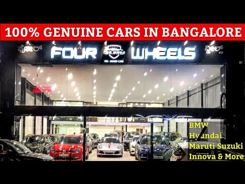 Best Used Cars from ₹2 lakhs in Bangalore   Quality Cars ಇಲ್ಲಿ ಮಾತ್ರ!