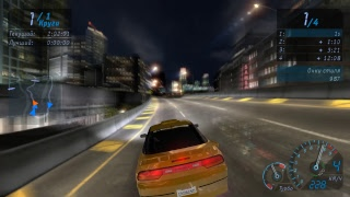 Катаем в Need for speed Underground(1 часть)