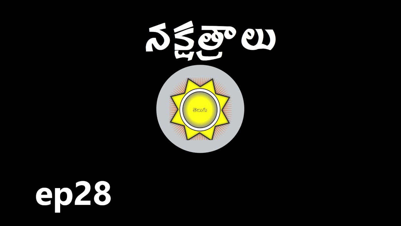 Introduction to Nakshatras | Learn Astrology in Telugu | ep28