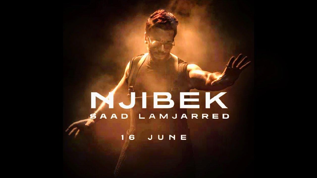 Saad Lamjarred - Njibek | Teaser | سعد لمجرد - نجيبك