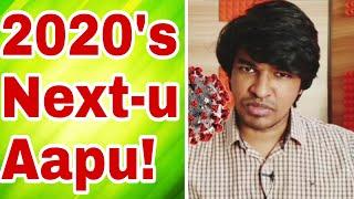 2020's Next Aapu for India   Tamil   Madan Gowri   MG