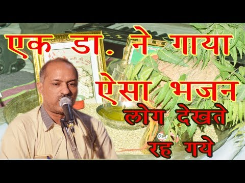 ओढ़ 🔥चुनर गयी रे सतसंग में - Odh Chunar Gayi Re Satsang    Latest Rajasthani  Song Dr.Vishnu Vishnoi