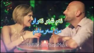 Demzani Blend Abdulla Karaoke دەمزانی - بڵند عەبدوڵا