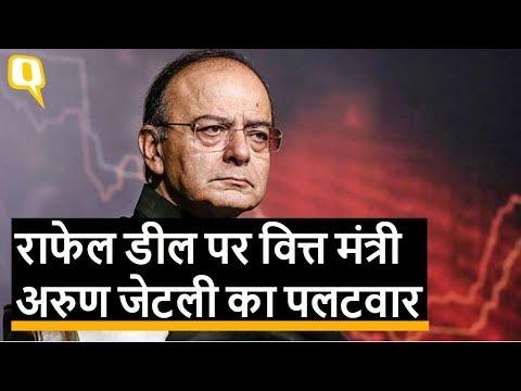 Rafale Deal को लेकर Arun Jaitley ने Rahul Gandhi के सवालों के ये जवाब दिए | Quint Hindi