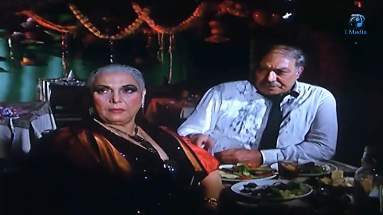 فيلم آه يا بلد.. آه - Ah Ya Balad Ah Movie