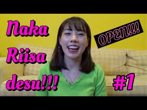 仲里依紗です🌟祝YouTube初投稿😘LEDとお赤飯でお祭りよ🍚❤