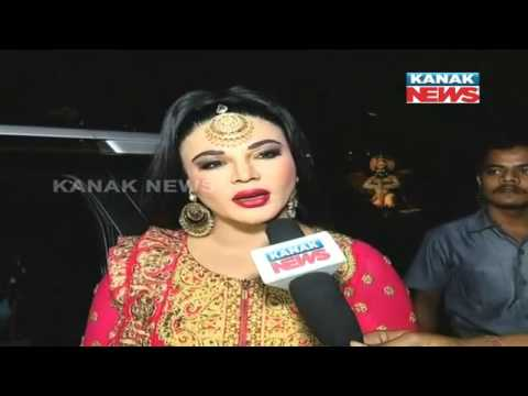 Rakhi Sawant In BBSR To Perform In Odia Jatra