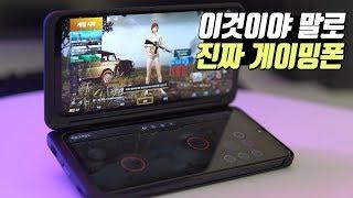 게이밍 스마트폰으로서의 LG V50S는 어떨까? 듀얼 스크린만이 할 수 있는 것!