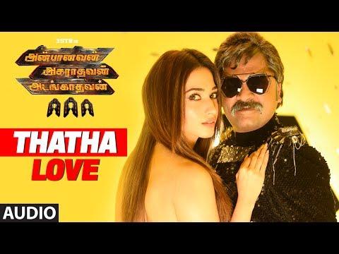 Thatha Love Full Song  AAA Songs  STR, Shriya Saran, Tamannaah, Yuvan Shankar Raja