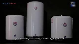 Обзор производства водонагревателей AQUAHOT