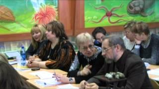 Открытый урок географии И.А. Петрова
