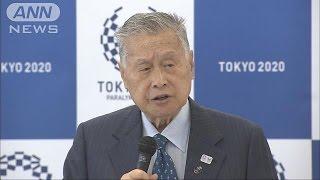 森喜朗会長「五輪が政争の具に・・・」 都知事選に苦言(16/07/25)