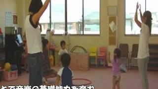 ピアノショップ沼津音楽教室で行われているリトミック教室、2歳児クラス...