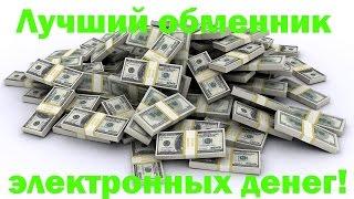 Как пополнить perfect money,яндекс деньги или W1 с карточки Приватбанка! Лучший обменник(, 2014-11-22T15:27:22.000Z)