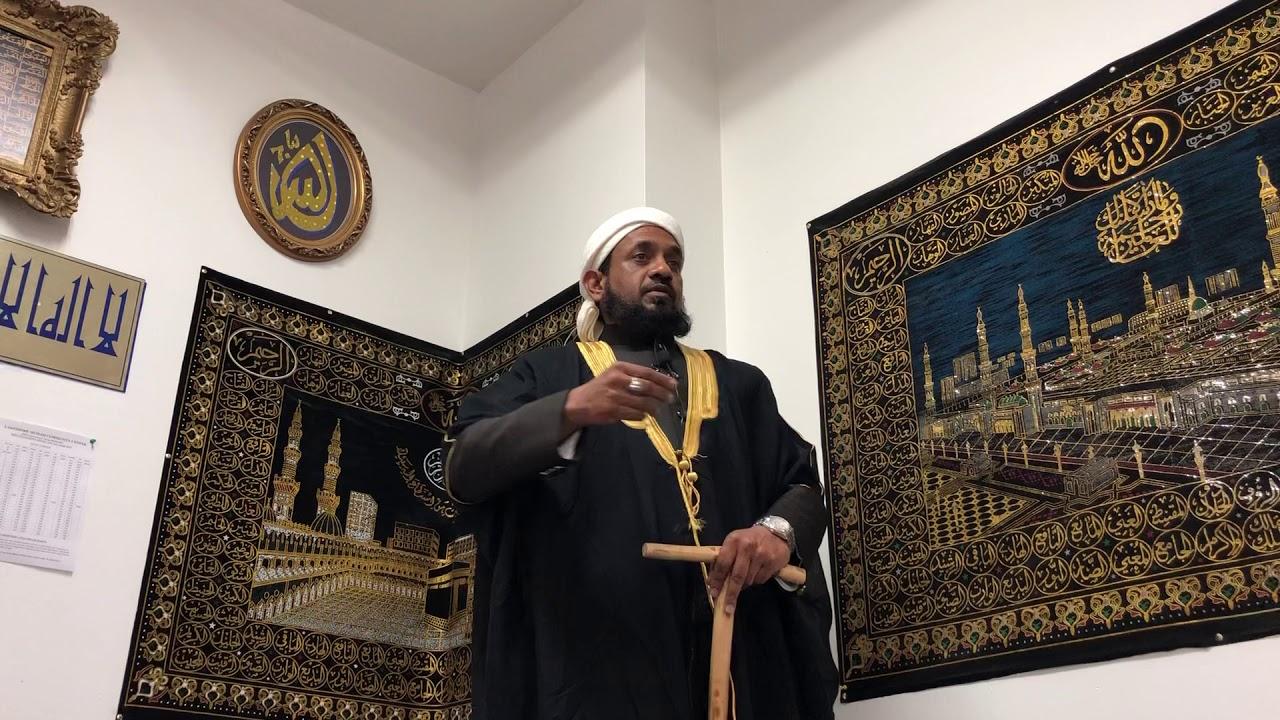 Chicago message on Eid Ul Adha 2019
