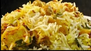 Vegetable Biryani - Easy Recipe