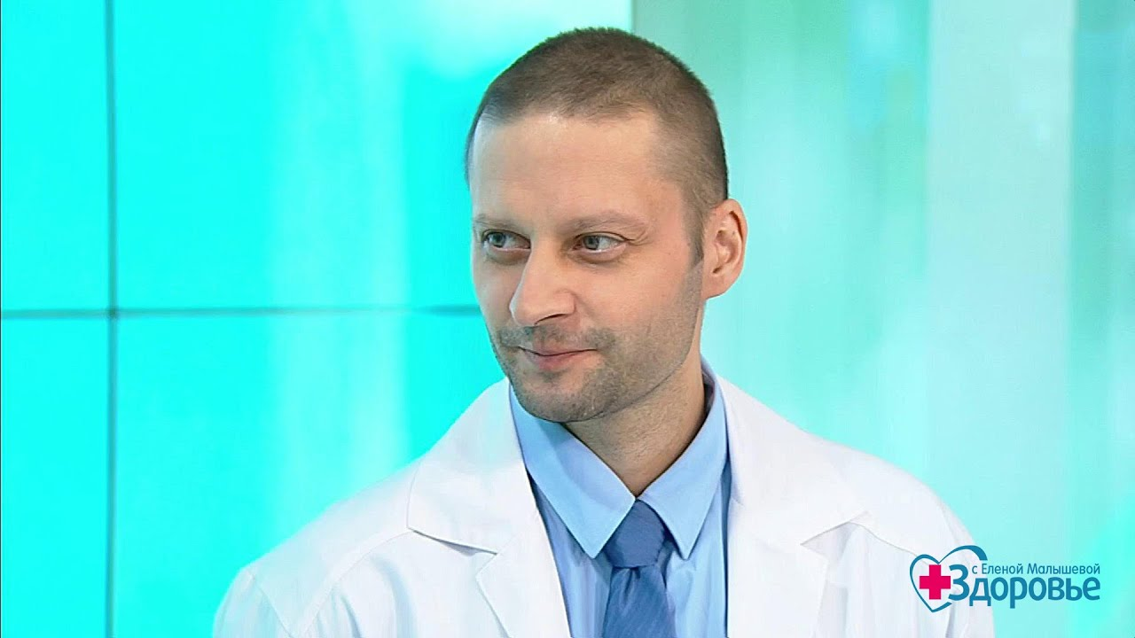 Доктор Про борьбу с раком