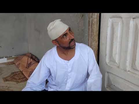 الحاج مسعود واخته تفاحه موت من الضحك