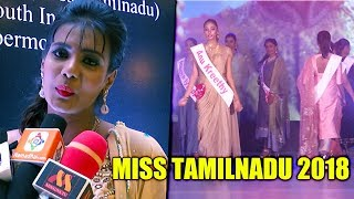 """Miss Tamilnadu 2018"" - Meera Mithun 
