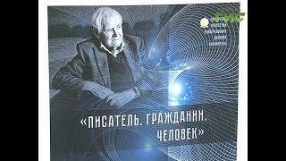 """В отделе абонемента начинает работу выставка–просмотр изданий """"Даниил Гранин: солдат и писатель"""""""