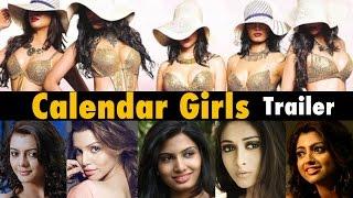 Calendar Girls Official TEASER RELEASES | Madhur Bhandarkar