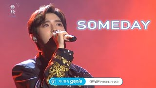 "Gambar cover 200201 [Concert ""ILLUSION"" In Busan] Kim Jaehwan - Someday ost Crash Landing on You"