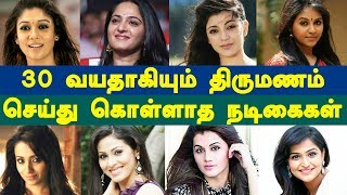 Actresses who not get married beyond 30 years