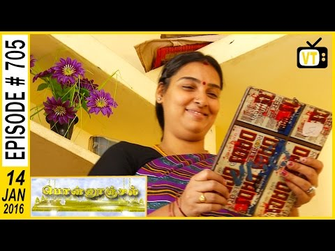 04:51 Bhavani compares her kids' status with her brother-in-laws' kids. 11:15 Priya asks her dad if Amsavalli can stay with them. 19:37 Anjali takes Nandhini to see Deva in the hospital.  Cast: Abitha, Santhana Bharathi, KS Jayalakshmi  Director: A Jawahar  For more updates,  Subscribe us on:   https://www.youtube.com/user/VisionTimeTamizh  Like Us on:  https://www.facebook.com/visiontimeindia