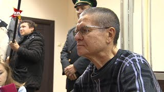 В зал суда над Улюкаевым принесли коробку с $2 млн