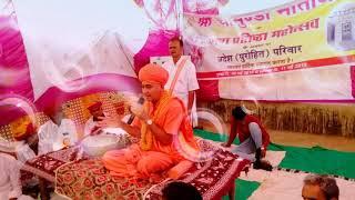 गांव पानेरा प्राण प्रतिष्ठा मां चामुंडा उद्देश राजपुरोहित परिवार प्रवचन श्री 1008 सत्यानंद जी महाराज