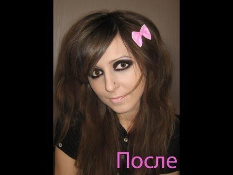 Гость эфира Анна Савина мастер перманентного макияжа международного уровня!