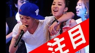 【G-DRAGONの彼女】は結局、水原希子!? (BIGBANG)また熱愛疑惑!やっぱり交際?