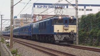 【24系】高崎線 北本-桶川  朝の旅客列車3本【211系/E231系】