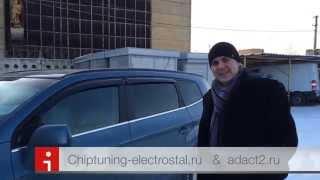 Чип-тюнинг Chevrolet Orlando 1.8 л. 2014 г. от ADACT(Прошивка двигателя Chevrolet Orlando 1.8 л. 2014 г. от АДАКТ. Владелец рассказывает о динамике, поведении при разгоне..., 2014-12-02T15:16:48.000Z)