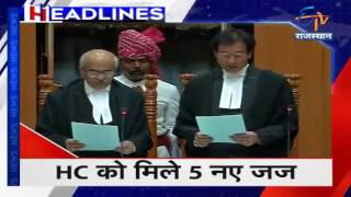 Today news headlines in hindi - 16th may 2017 - etv rajasthan