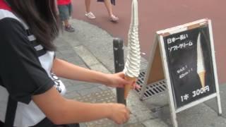 大阪のアメリカ村で日本一長いソフトクリーム(Long Softcream アメ村店...