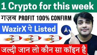 TOP 1 Altcoin To Buy Now Alpha Finance Lab 2021 | Best Cryptocurrency To Invest 2021 | Top Altcoins