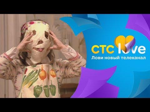 Развлекательный телеканал Че, смотреть онлайн