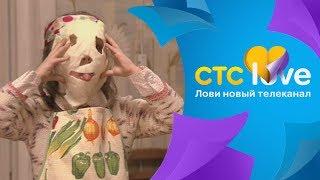 CTC love | 5 невест
