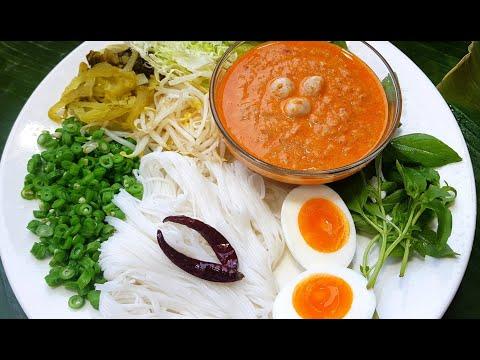 กับข้าวกับปลาโอ 694 ขนมจีนน้ำยากะทิปลานิล ข้นๆ เนื้อปลาแน่น ไม่คาว Rice noodles in fish curry sauce