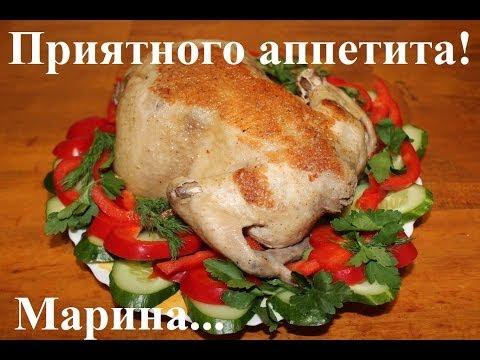 Запеченная курица в мультиварке поларис