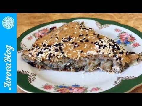 вкусный постный пирог рецепт пошагово