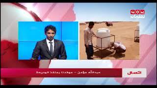 تفويج حجاج اليمن عبر منفذ الوديعة البري مع السعودية  | عبدالله مؤمن - يمن شباب