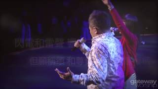 Download Revelation Song {11 International Singers | Global Edition} MP3 song and Music Video