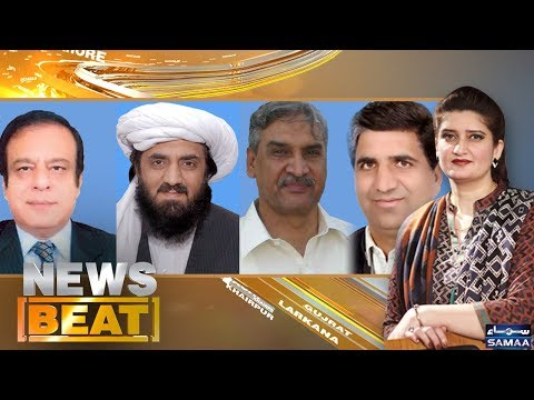 News Beat | Paras Jahanzeb | SAMAA TV | 16 March 2018