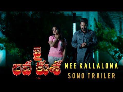 Nee Kallalona Song Trailer - Jai Lava Kusa | NTR, Nandamuri Kalyan Ram Nivetha Thomas, Bobby