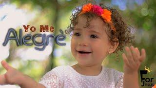 YO ME ALEGRÉ - DAVID LOPEZ - VIDEO OFICIAL