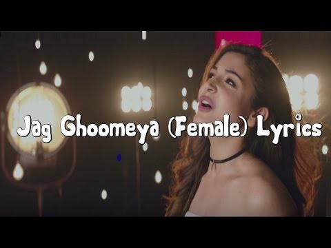 Jag-Ghoomeya (Female)||Sultan|Neha Bhasin's Voice|| Full Song with Lyrics||