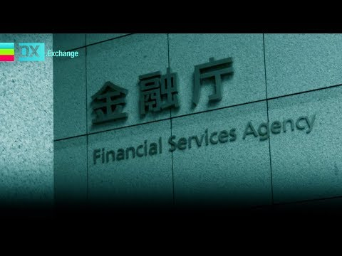 Is Japan's Financial Services Agency Going to Approve Cryptocurrency ETF?
